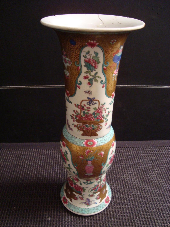 A Chinese Slender Fluted Vase