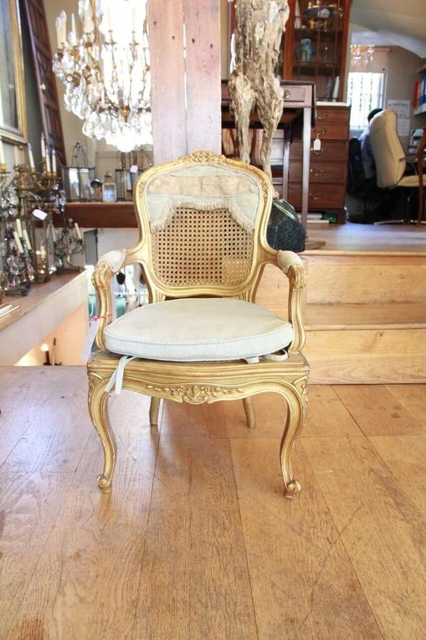 Small Gilt Arm Chair