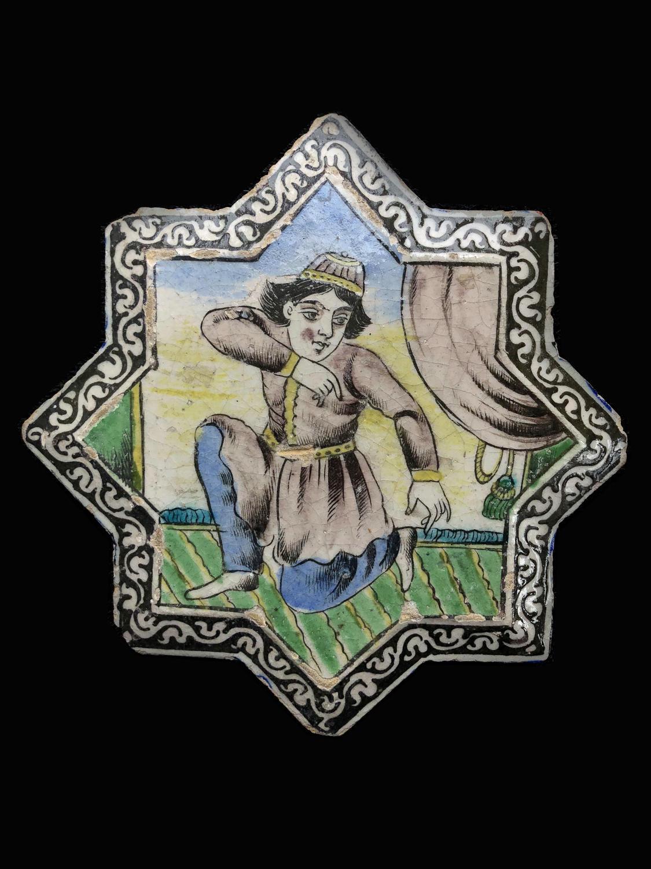A Qajar Star tile